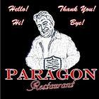 Paragon Turkish Bbq Restaurant