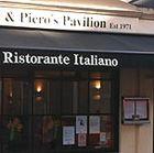 Vasco and Pieros Pavilion Restaurant
