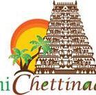 Aachi Chettinad