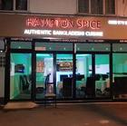 Hampton Spice