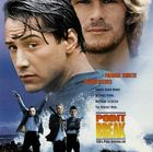 Point Break (1991 Film) + Introduction