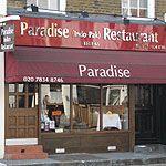 Paradise Indian Restaurant