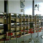 Vinea Wine Bar