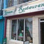 Green Chilli Indian Restaurant