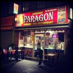 Paragon Turkish Bbq Restaurant
