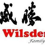 Wilsden House