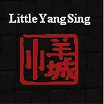 Little Yang Sing