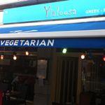 A Yialousa Greek Taverna