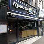 Ranoush Juice