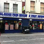 Al Badar Fried Chicken and Curry Restaurant