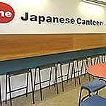 The Japanese Canteen
