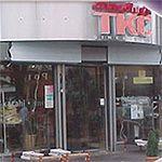 Tandoori Kebab Centre