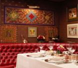 Curry Room, The