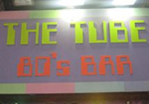 The Tube Bar