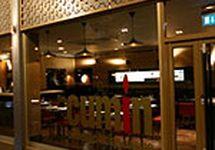 The Cumin Restaurant