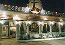 Zorbas Greek Restaurant