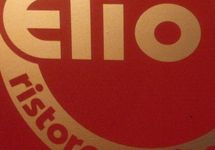 Elios Restaurant