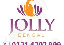 The Jolly Bengali