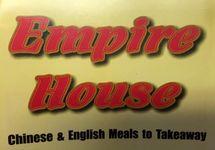Empire House