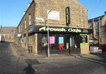 Aroush Cafe