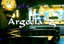 Argeela Lounge and Grill