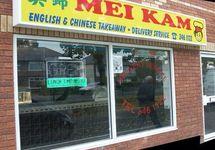 Mei Kam
