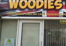 Woodies Cafe