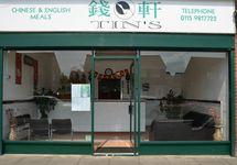 Tins Chinese Takeaway