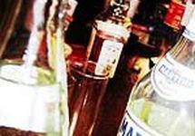 Mistys Cocktail Bar