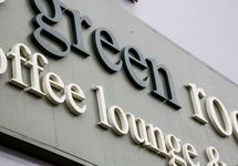 The Green Room Coffee Lounge And Deli