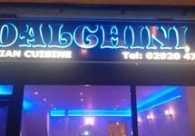 The Dalchini Restaurant