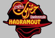 Hadramout Restuarant.