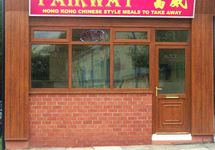 Fairway Take-Away