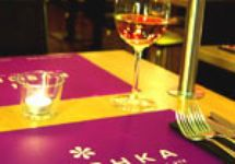 Puschka Restaurant