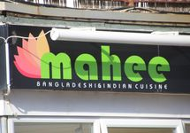 Mahee Indian Takeaway