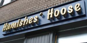 Hamishes' Hoose