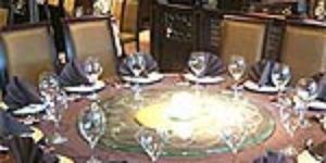 Oriental City Restaurant