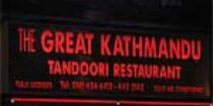 The Original Kathmandu Kitchen
