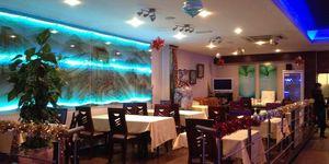 The Beijing Restaurant