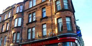 The Afton Bar