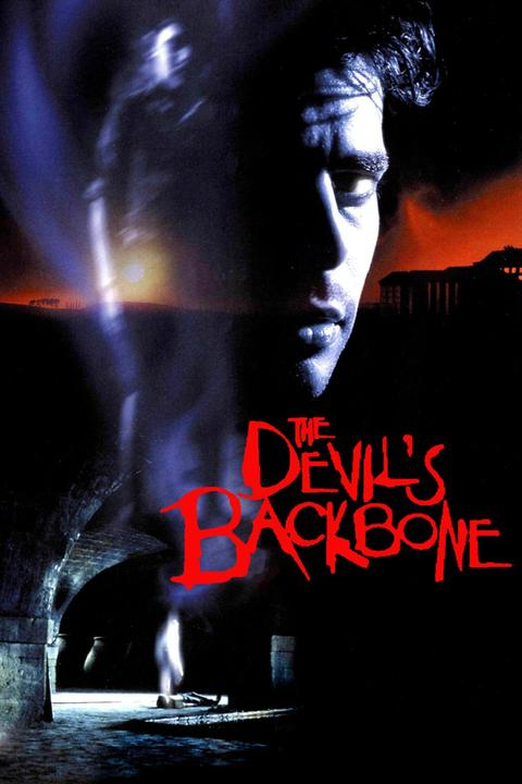 devils backbone Find great deals on ebay for the devil's backbone shop with confidence.